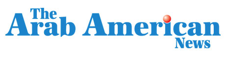arab-american-logo